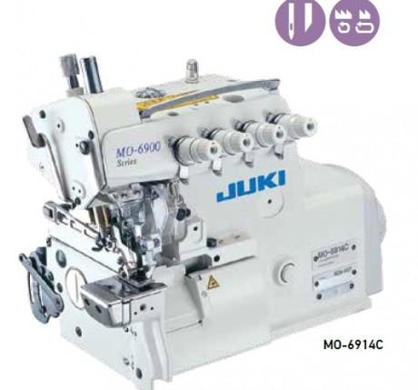 Оверлок с цилиндрической платформой JUKI серии MO-6900C