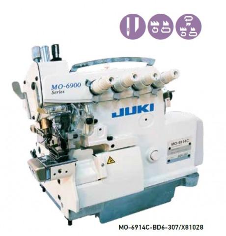 Оверлок JUKI MO6914C-BD6-307/X81028 с цилиндрической платформой