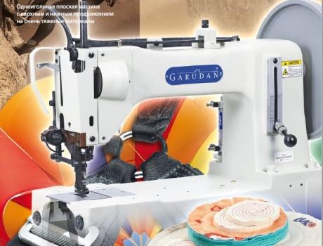 Швейная машина для тяжелых материалов GARUDAN GF-135-543/L41
