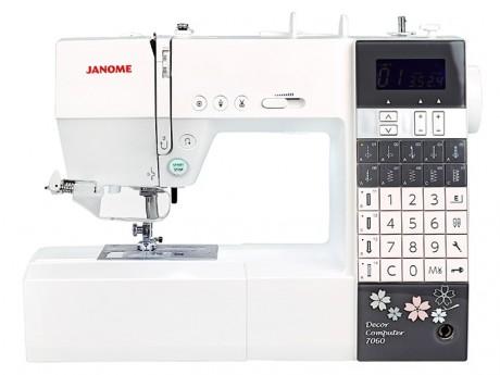 Компьютерная швейная машина JANOME DECOR COMPUTER 7060 (DC 7060)