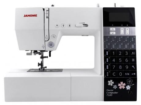 Компьютерная швейная машина JANOME DECOR COMPUTER 7100 (DC 7100)